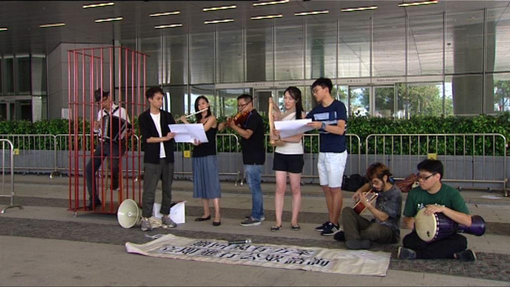 多個團體發聯合聲明 不滿國歌法欠公眾諮詢