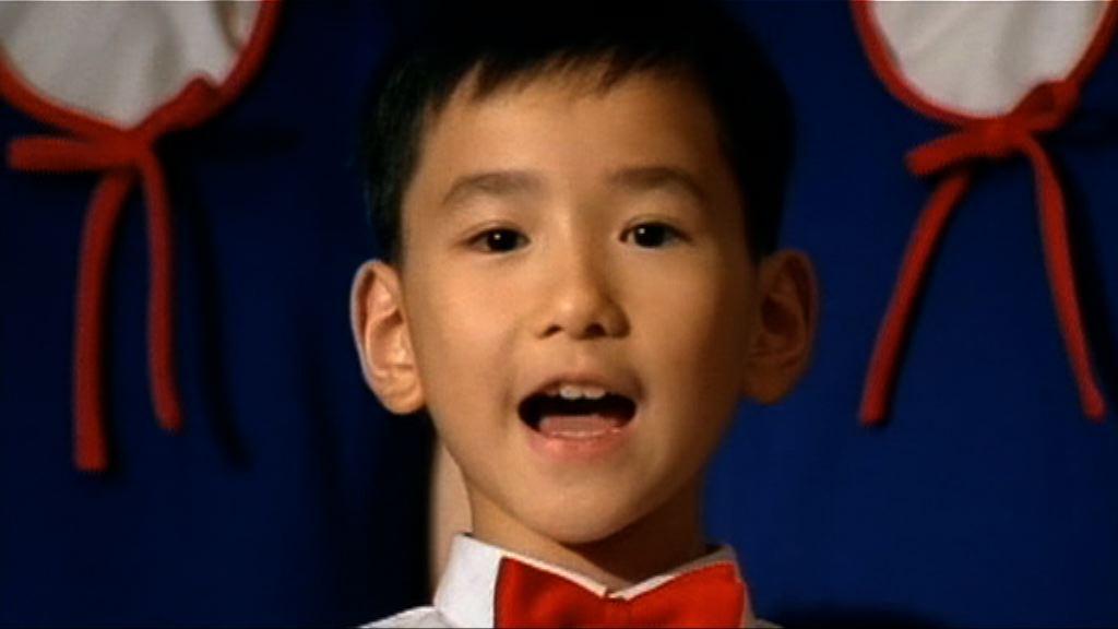 消息:國歌教育隨國歌法納入中小學課程