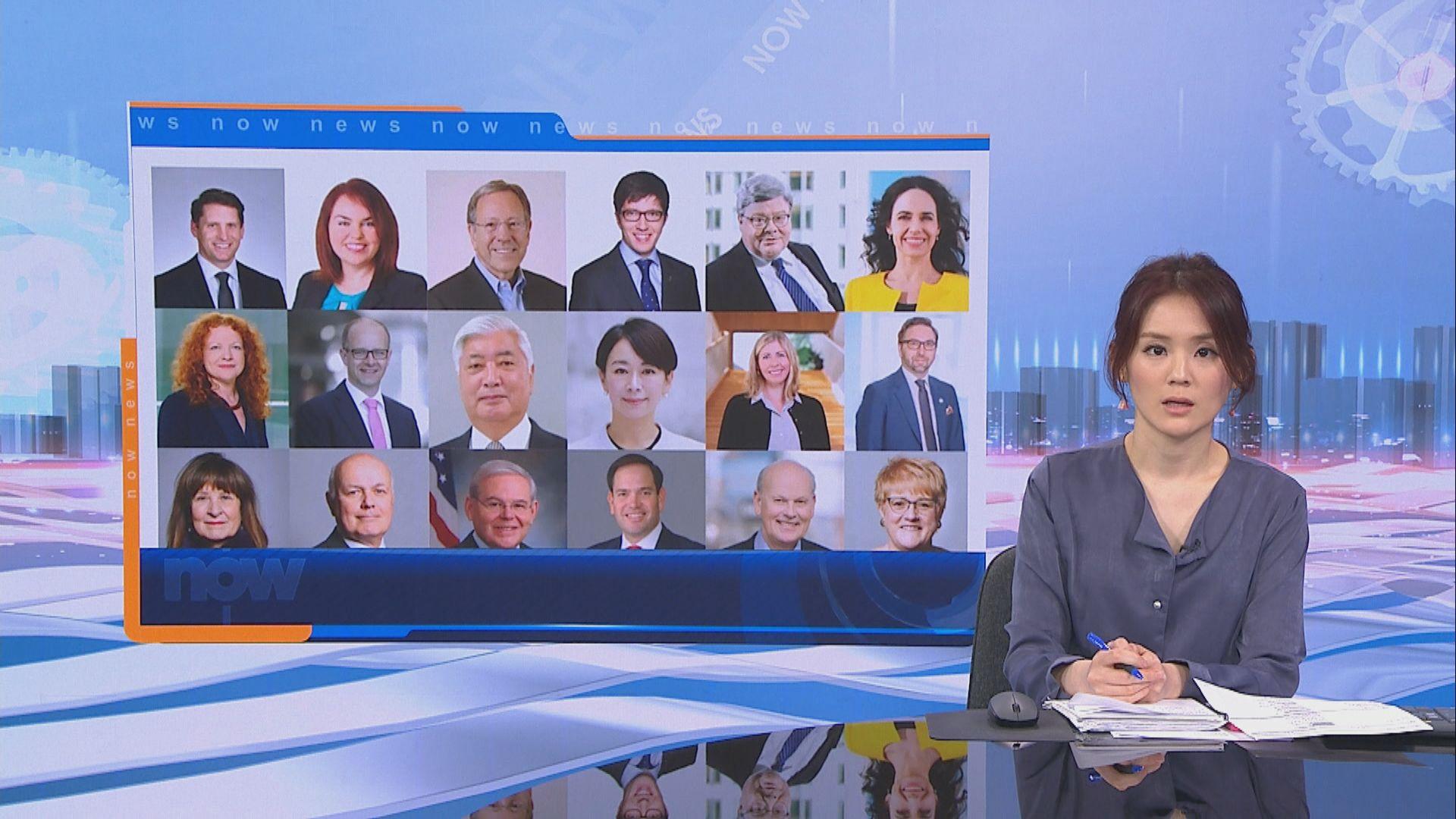 多國議員組對華政策聯盟關注香港、新疆等議題