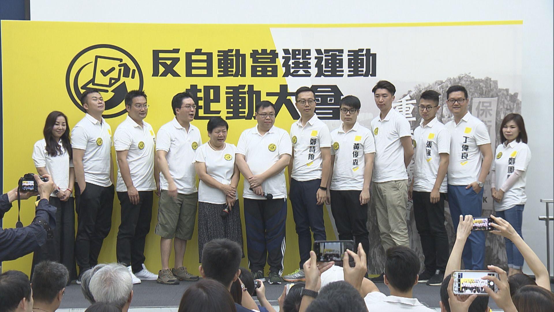 譚香文組9人擬選區選 阻建制自動當選
