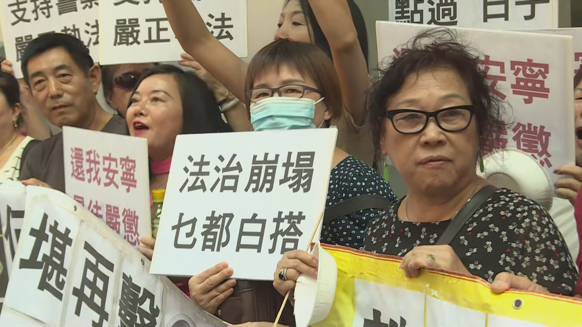 市民抗議教協煽動學生示威影響各行業生計