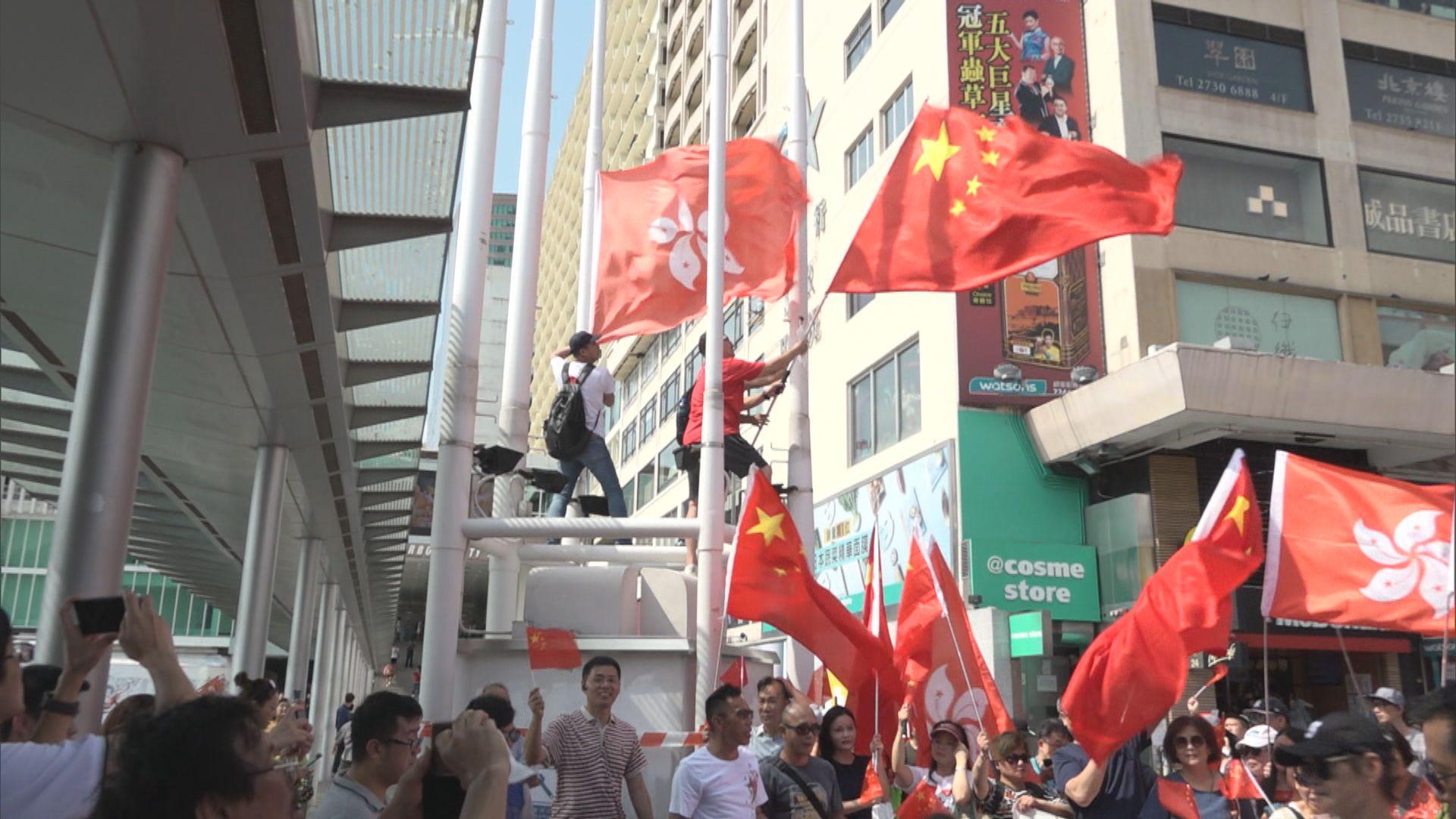 有團體到尖沙咀抗議示威者侮辱國旗