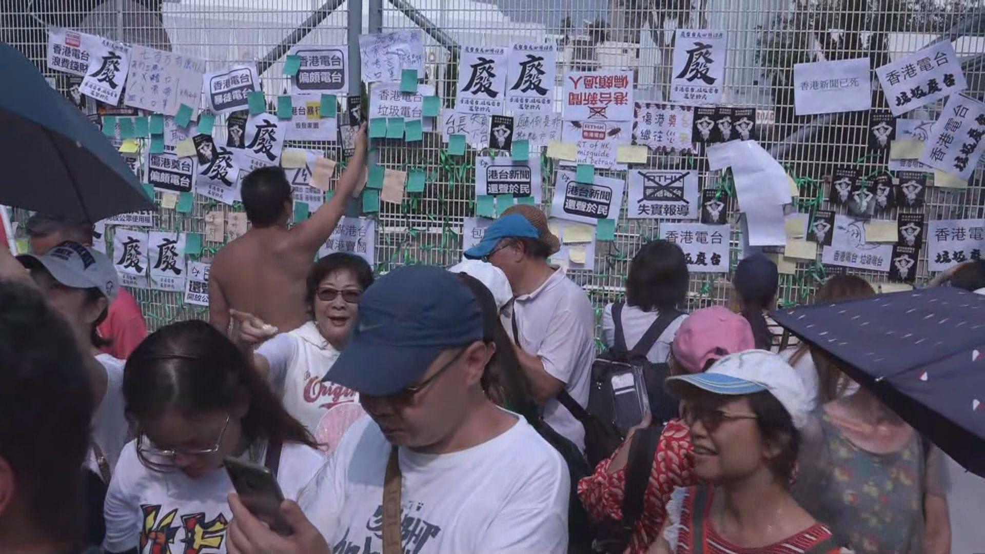 政研會及大批市民包圍港台批評報道偏頗