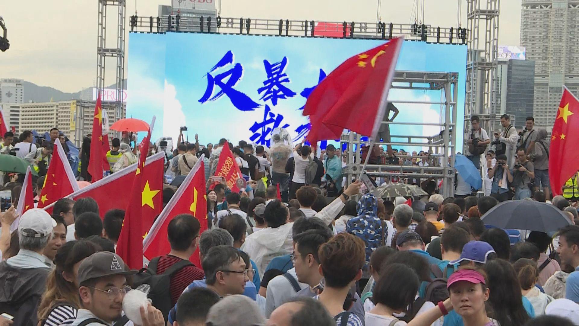 守護香港大聯盟添馬公園集會撐警反暴力