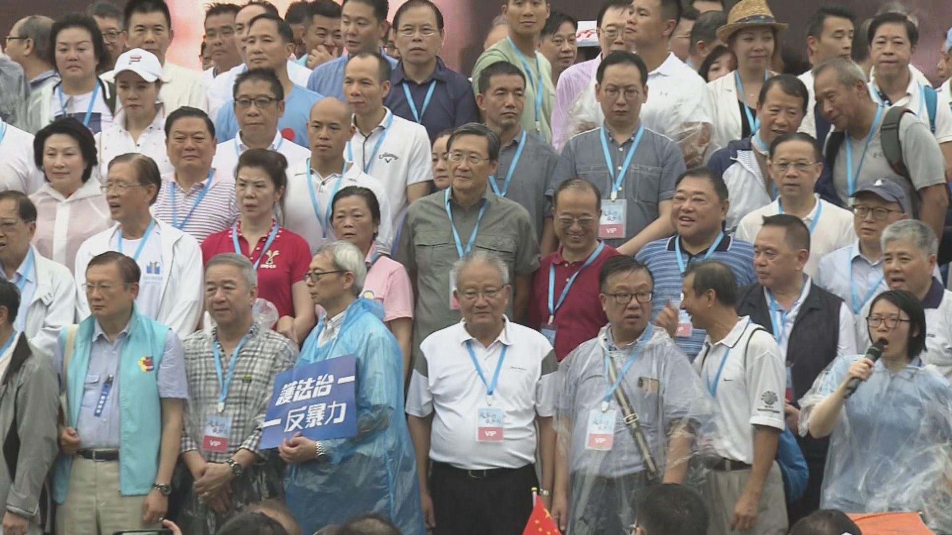 多名商界代表參與守護香港集會