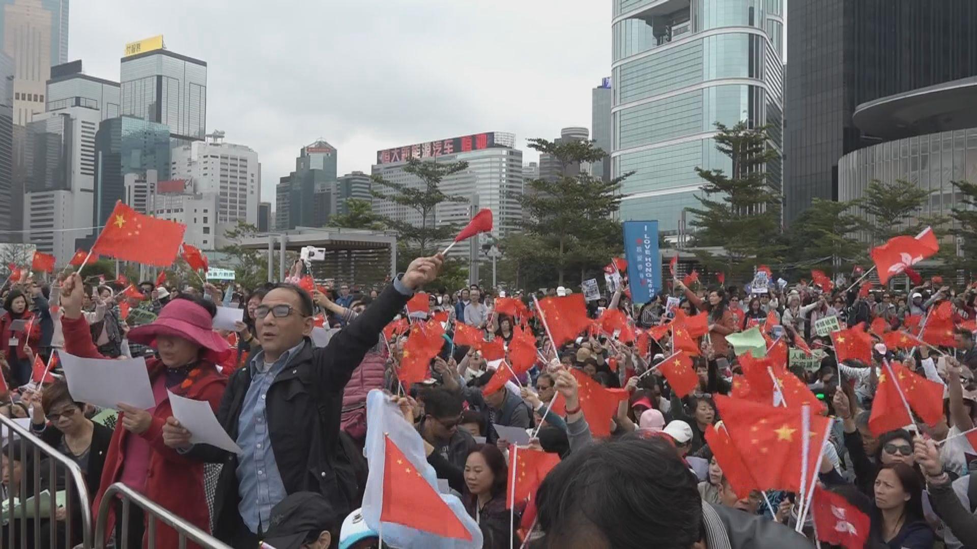 添馬公園控訴暴力集會 大會稱過萬人參加