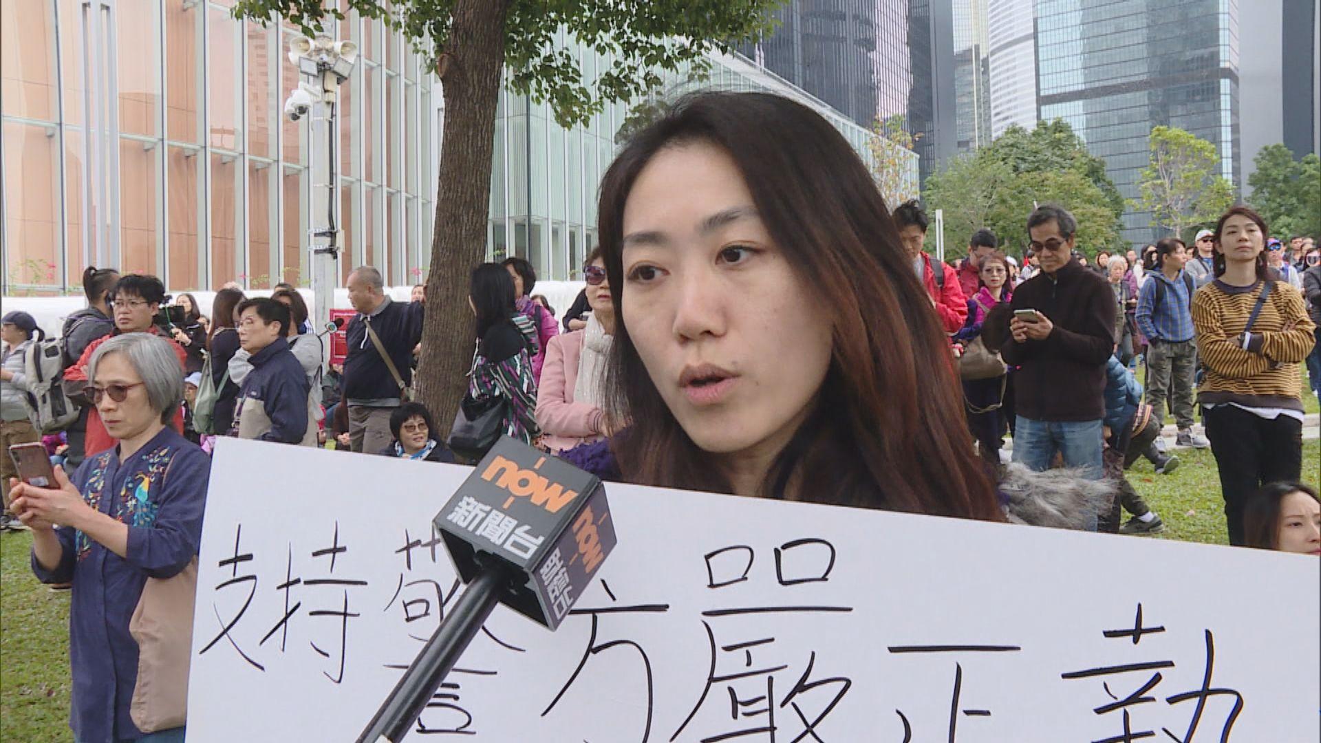 添馬公園控訴暴力集會 有參加者指不敢街上發表撐警言論