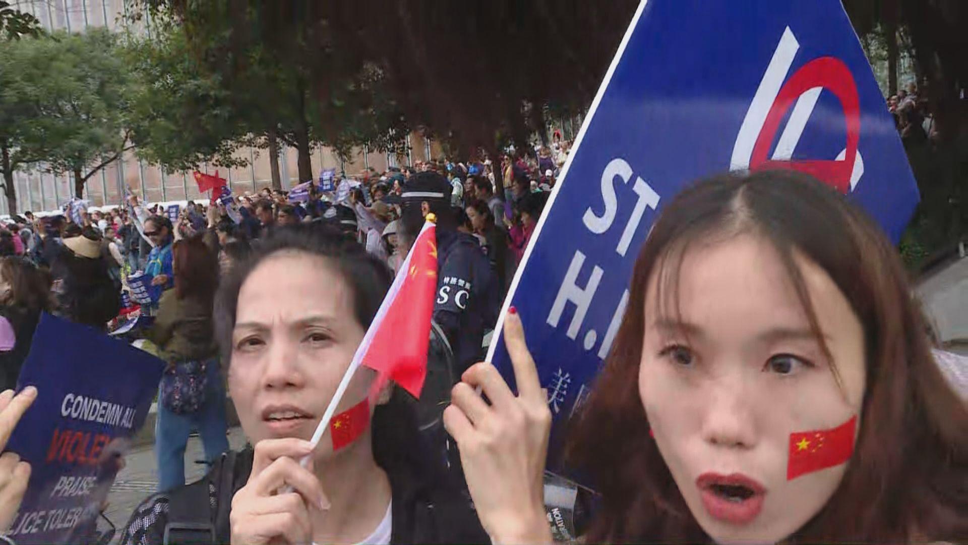 控訴暴力集會 參與者重申支持警方嚴正執法
