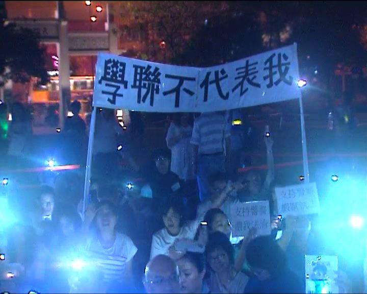 約二百人上環集會反對佔領