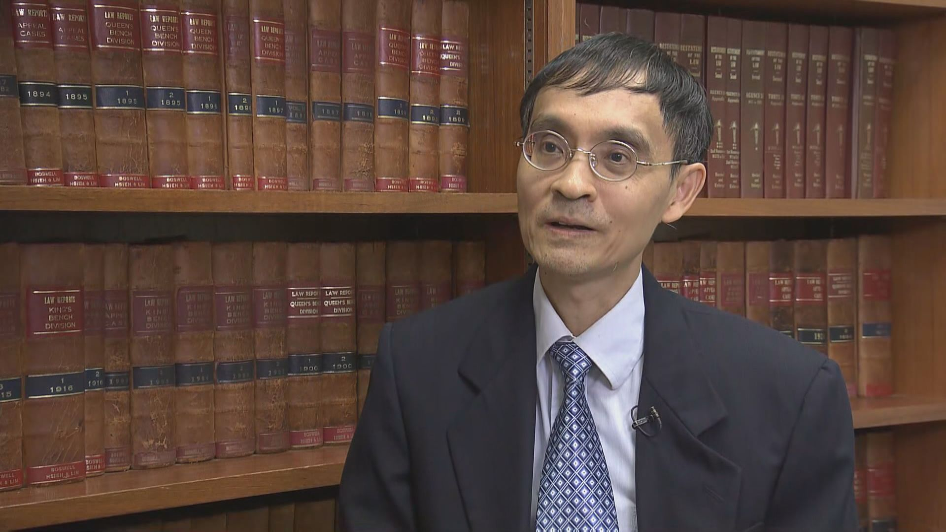 陳弘毅:可擴大域外法權處理台灣殺人案
