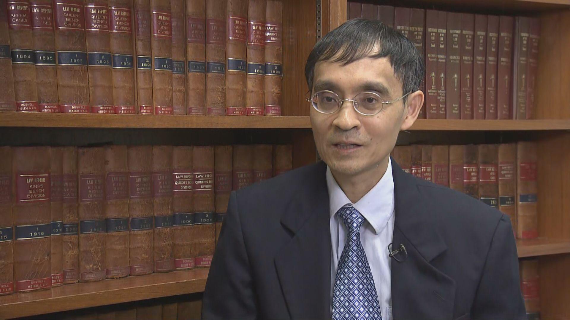 陳弘毅:修例爭議是由政府引發的政治風暴