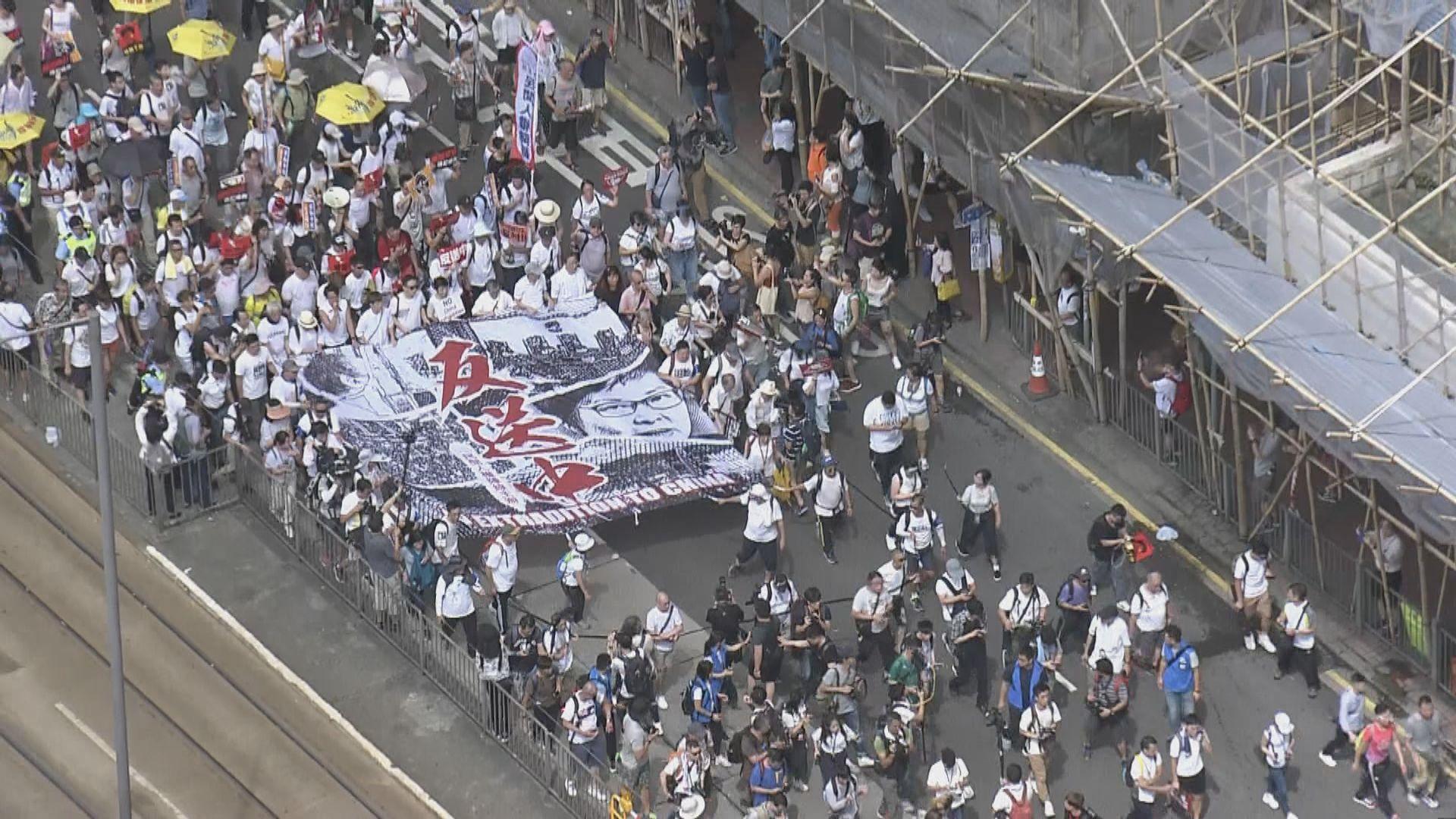 民陣反修例遊行提前40分鐘出發
