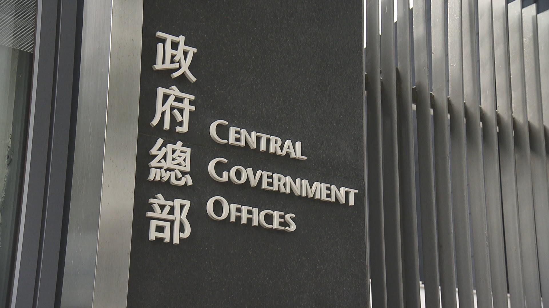 政府稱已完全停止修例工作籲示威者和平理性