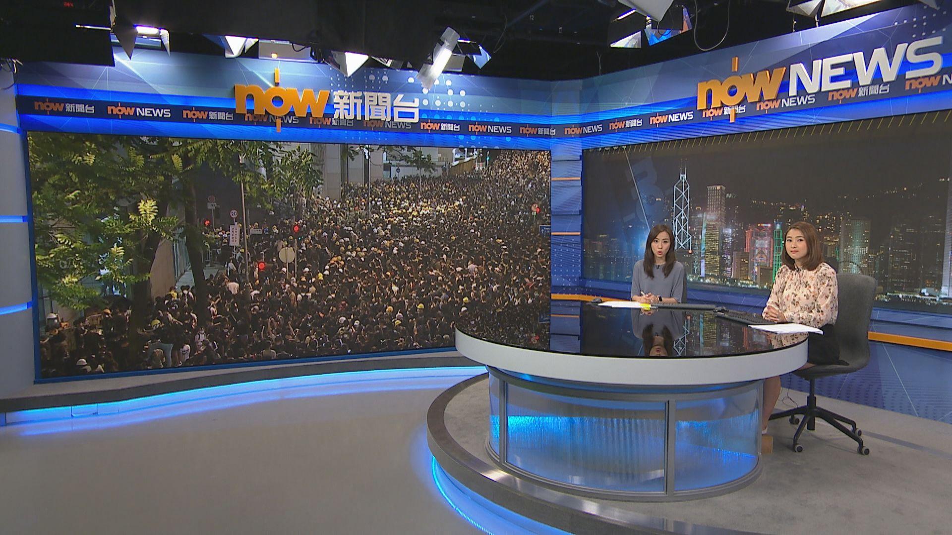 反逃犯條例示威者先後包圍多座政府機關