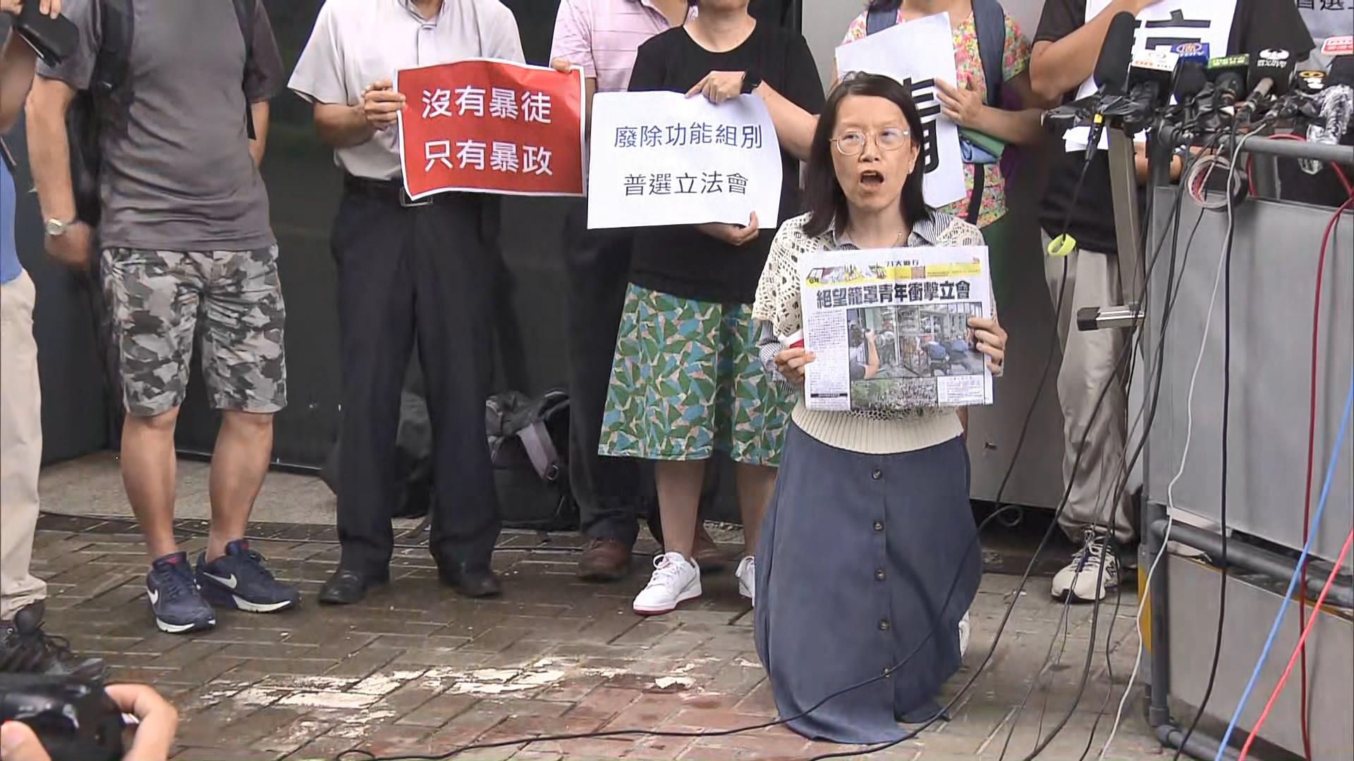 反送中聯席稱示威者衝擊升級罪魁是行政長官