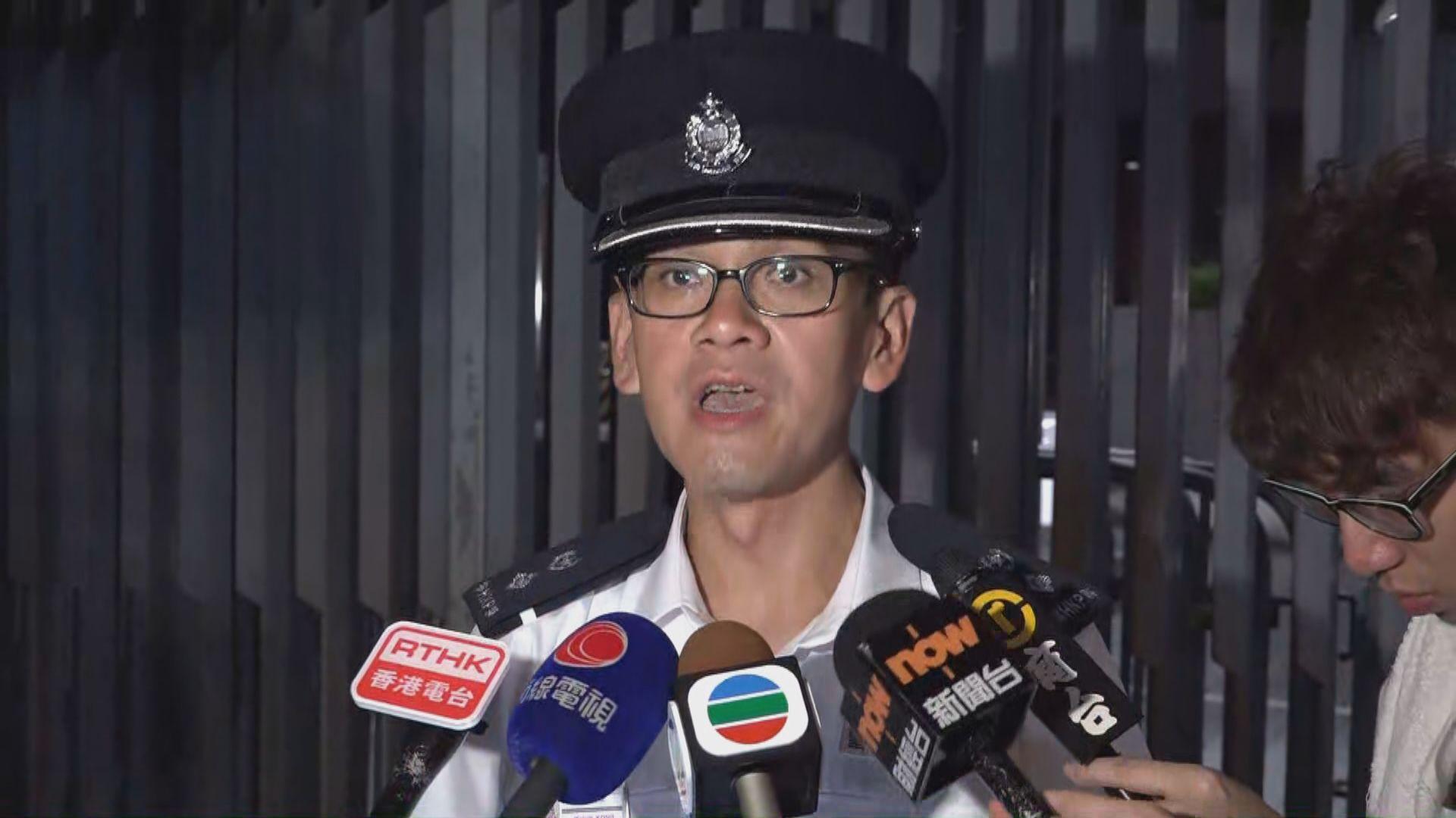 【反修例遊行】警方呼籲遊行人士盡快離開