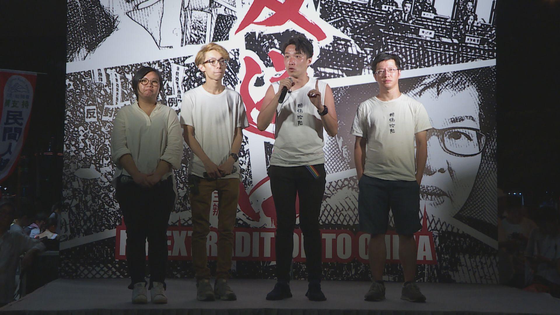 【反修例遊行】民陣將再發起行動反逃犯條例修訂