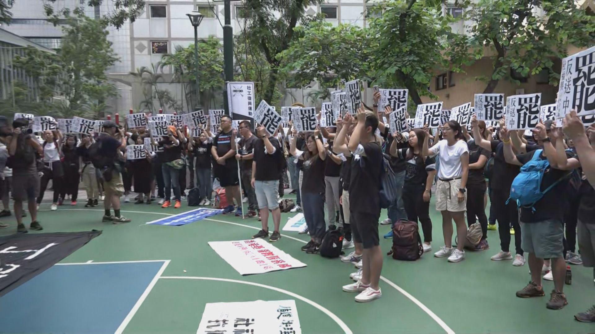 社福界罷工要求撤回逃犯條例修訂