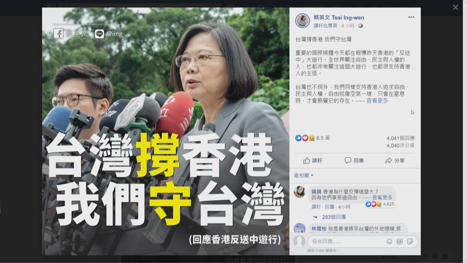 蔡英文重申台灣不接受一國兩制