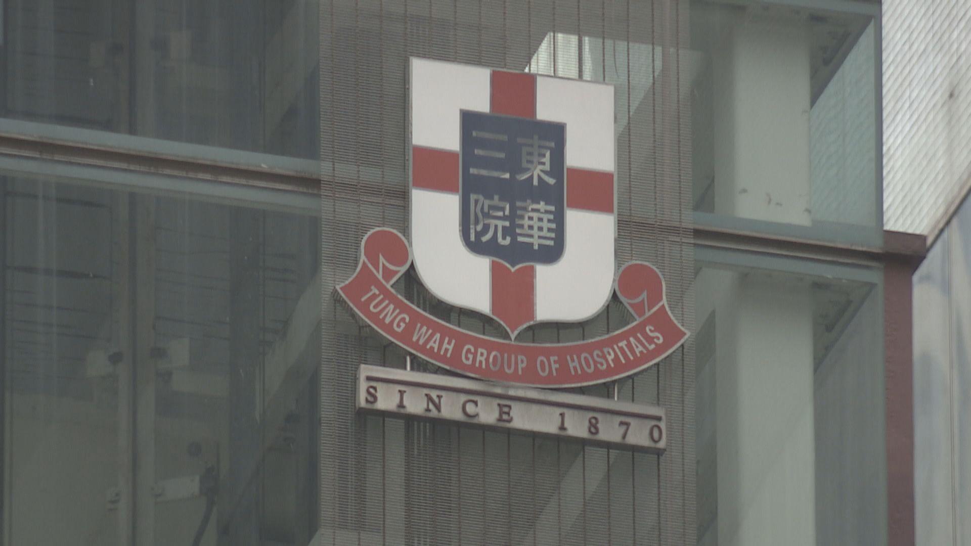 東華三院不支持學生參與罷課