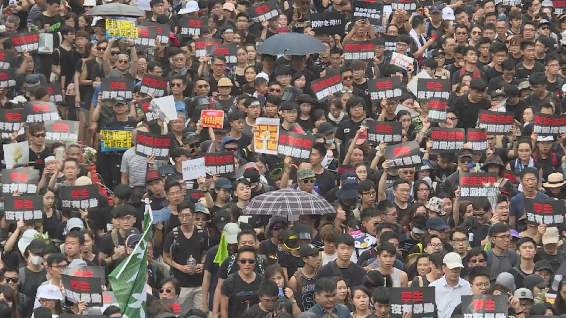 遊行人士促平反暴動定性 要求林鄭道歉