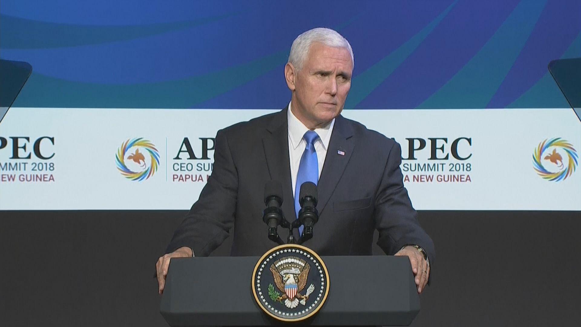 彭斯:不會在中美貿易糾紛中讓步