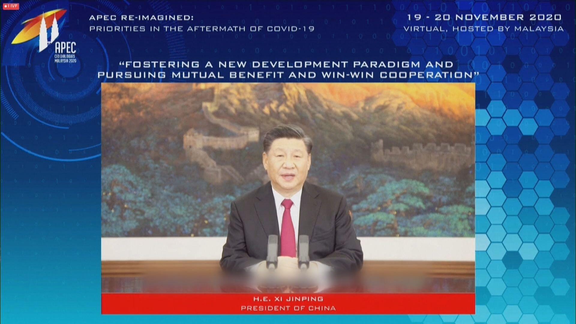 習近平:中國會進一步開放 與世界各國共享發展機遇