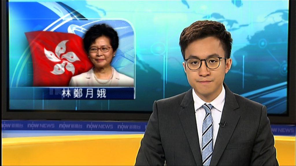 林鄭抵越南出席亞太經合會議