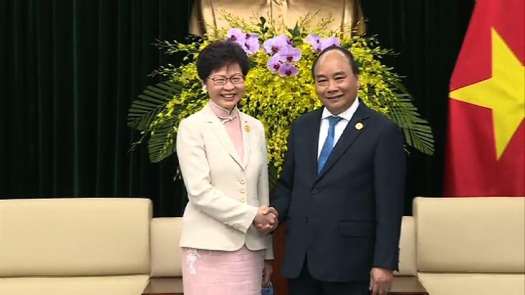 林鄭月娥與越南總理舉行雙邊會談