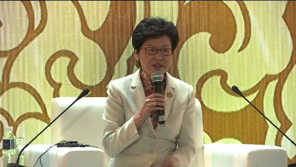 林鄭預告將與東盟簽自由貿易協定