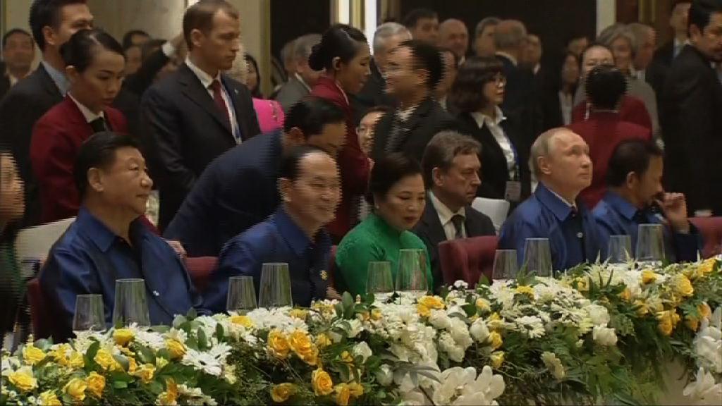 APEC與會領袖出席晚宴