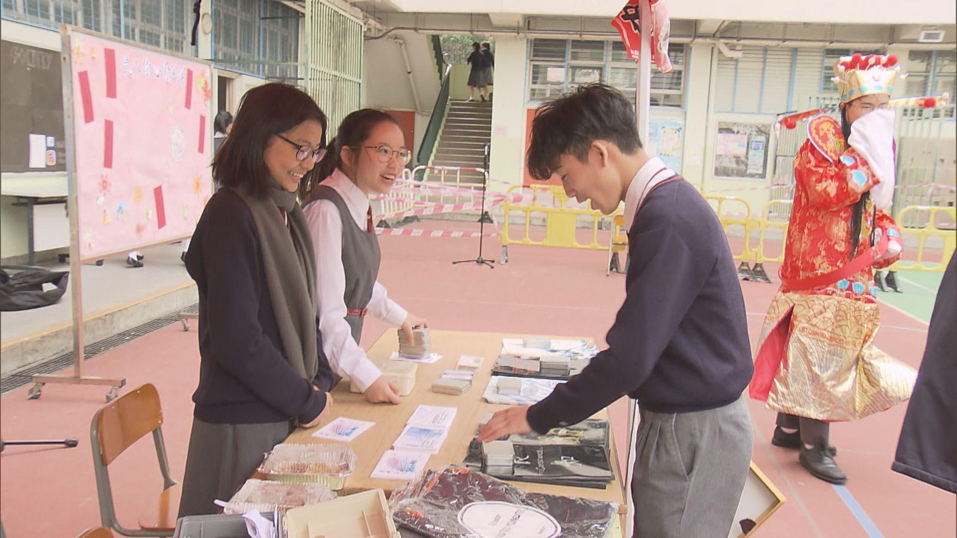 中學生年宵「變陣」校內銷售 視經歷為應變解難考驗