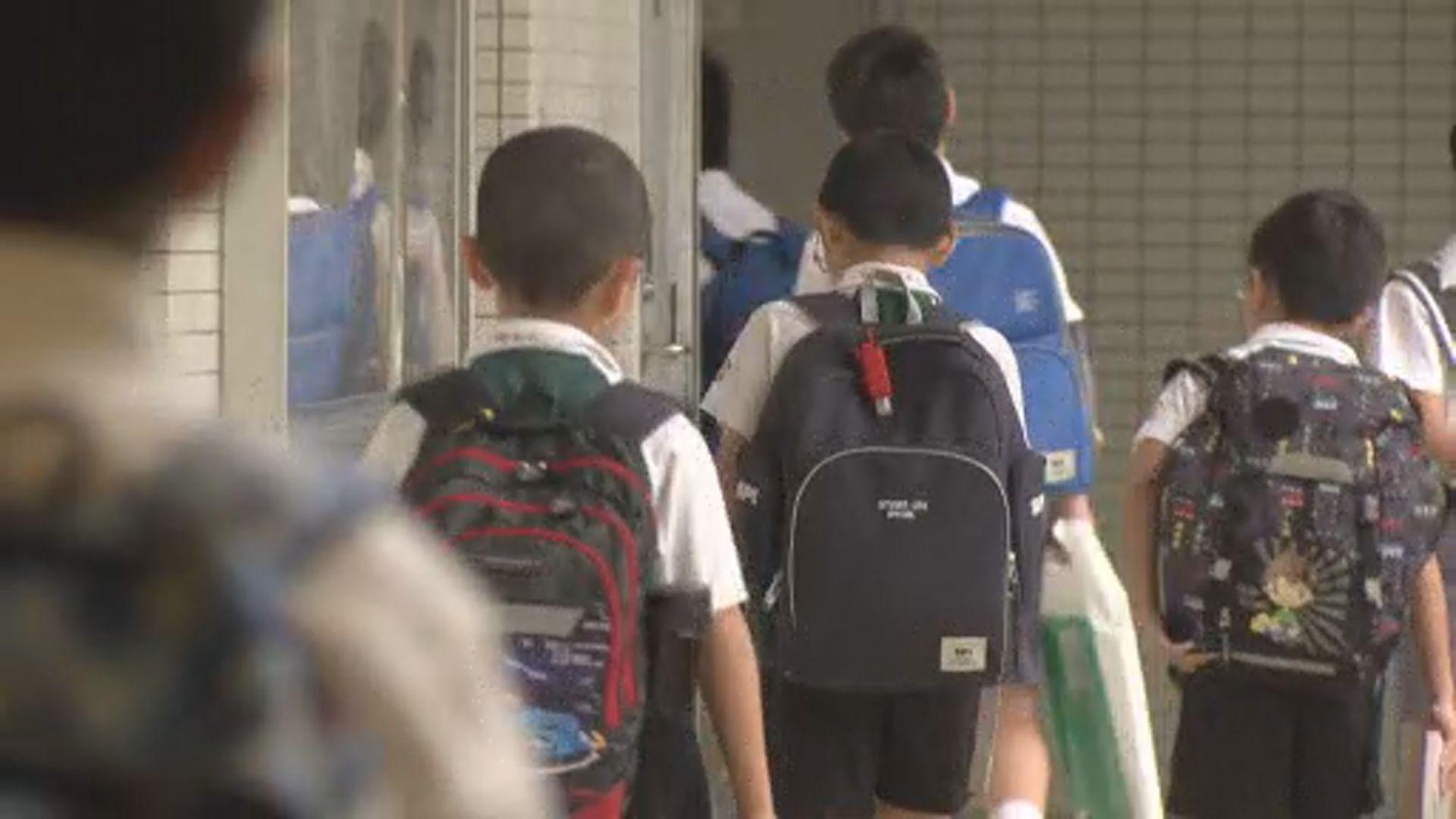 政府2500元學生津貼預計一月中接受申請