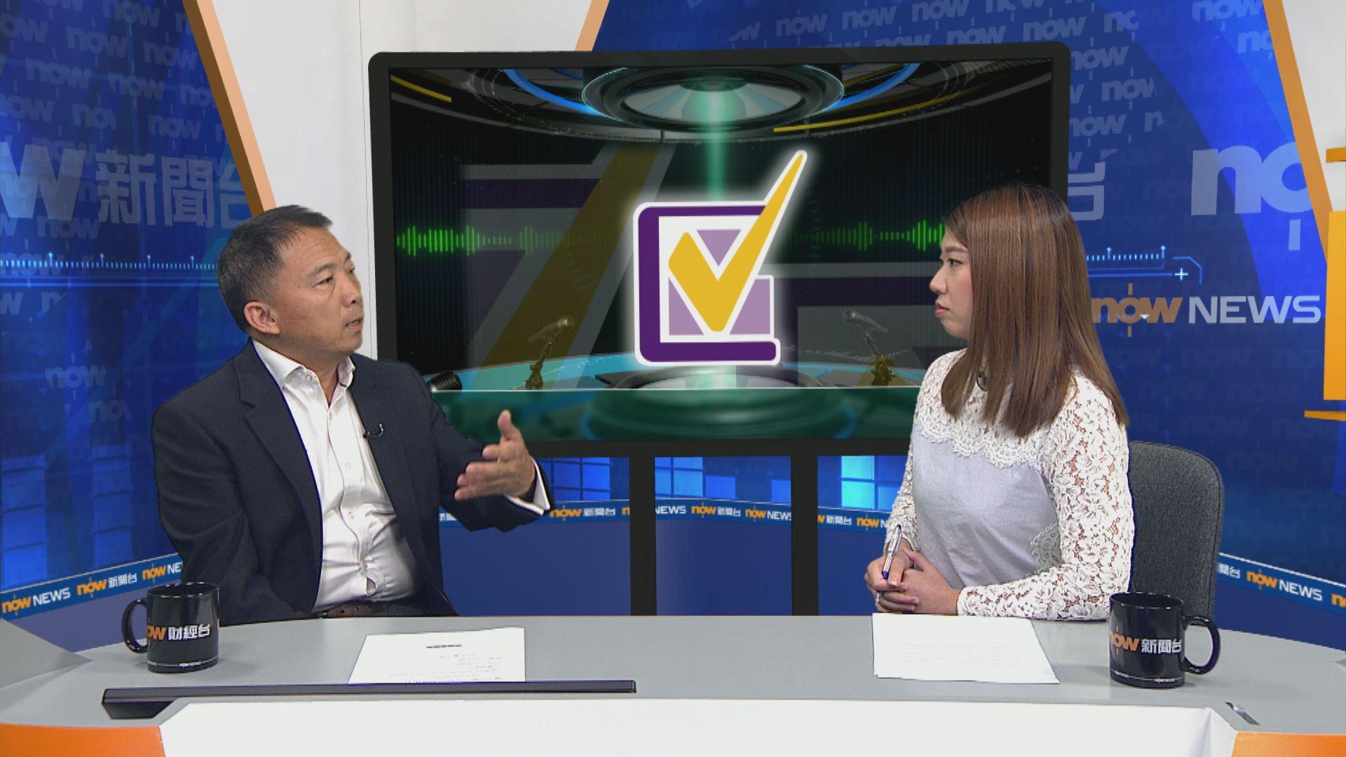 【大鳴大放】區議會選舉(二)