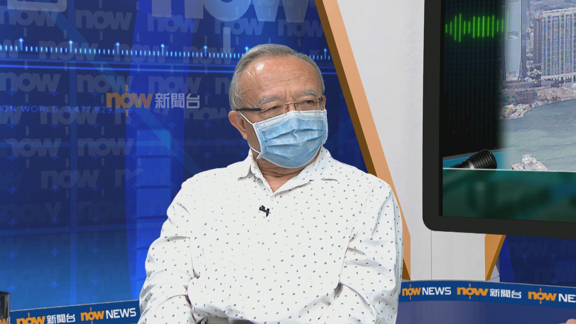 【大鳴大放】港區國安法 中美港關係(一)