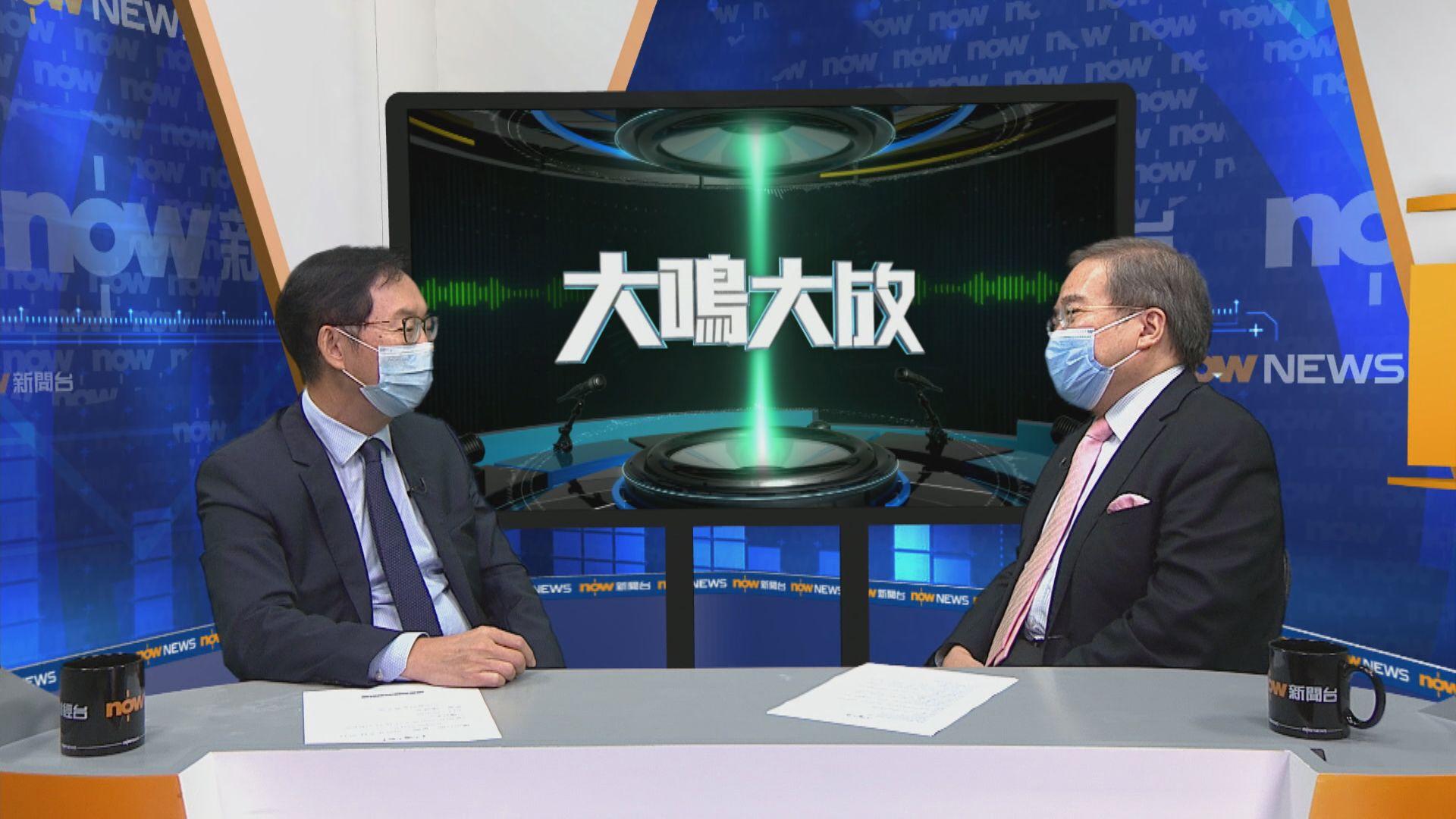 【大鳴大放】防疫抗疫基金 議會前路(二)