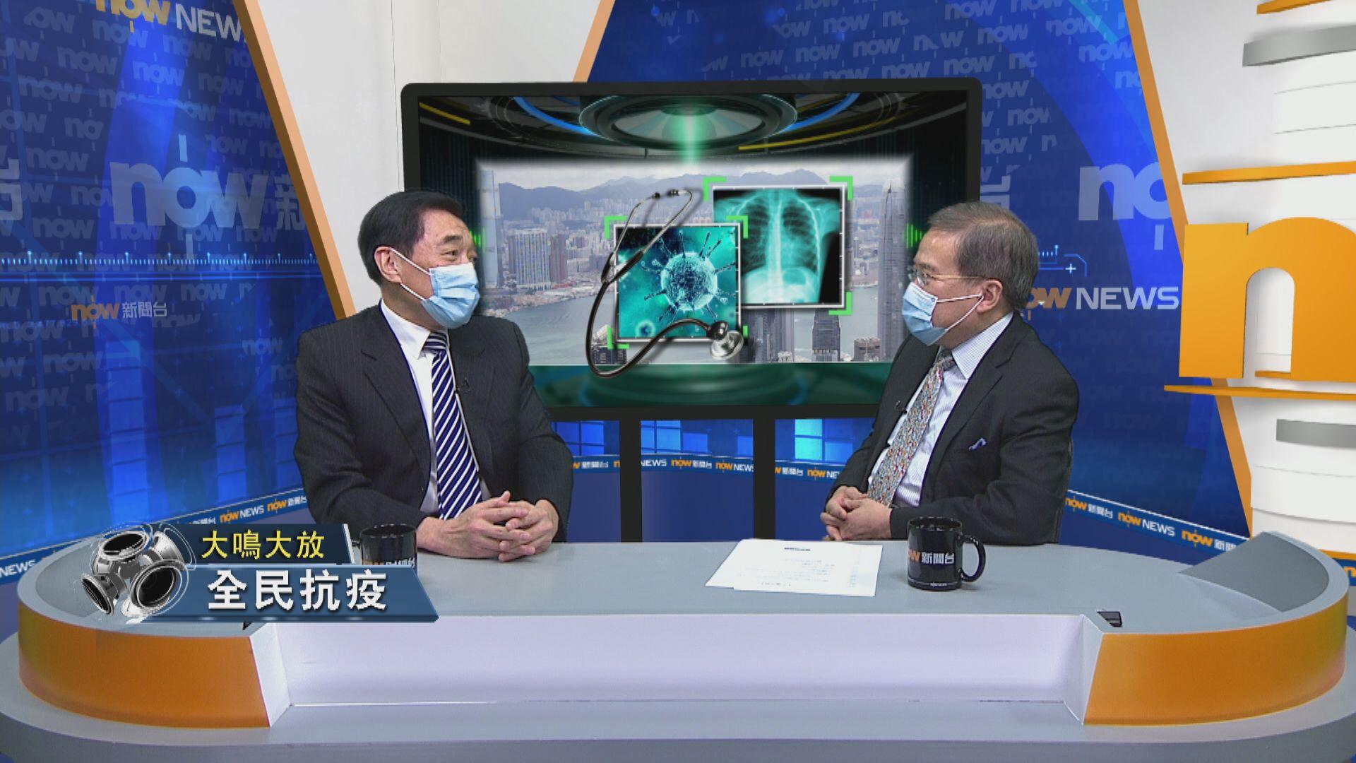【大鳴大放】公共醫療發展 全民防疫(一)