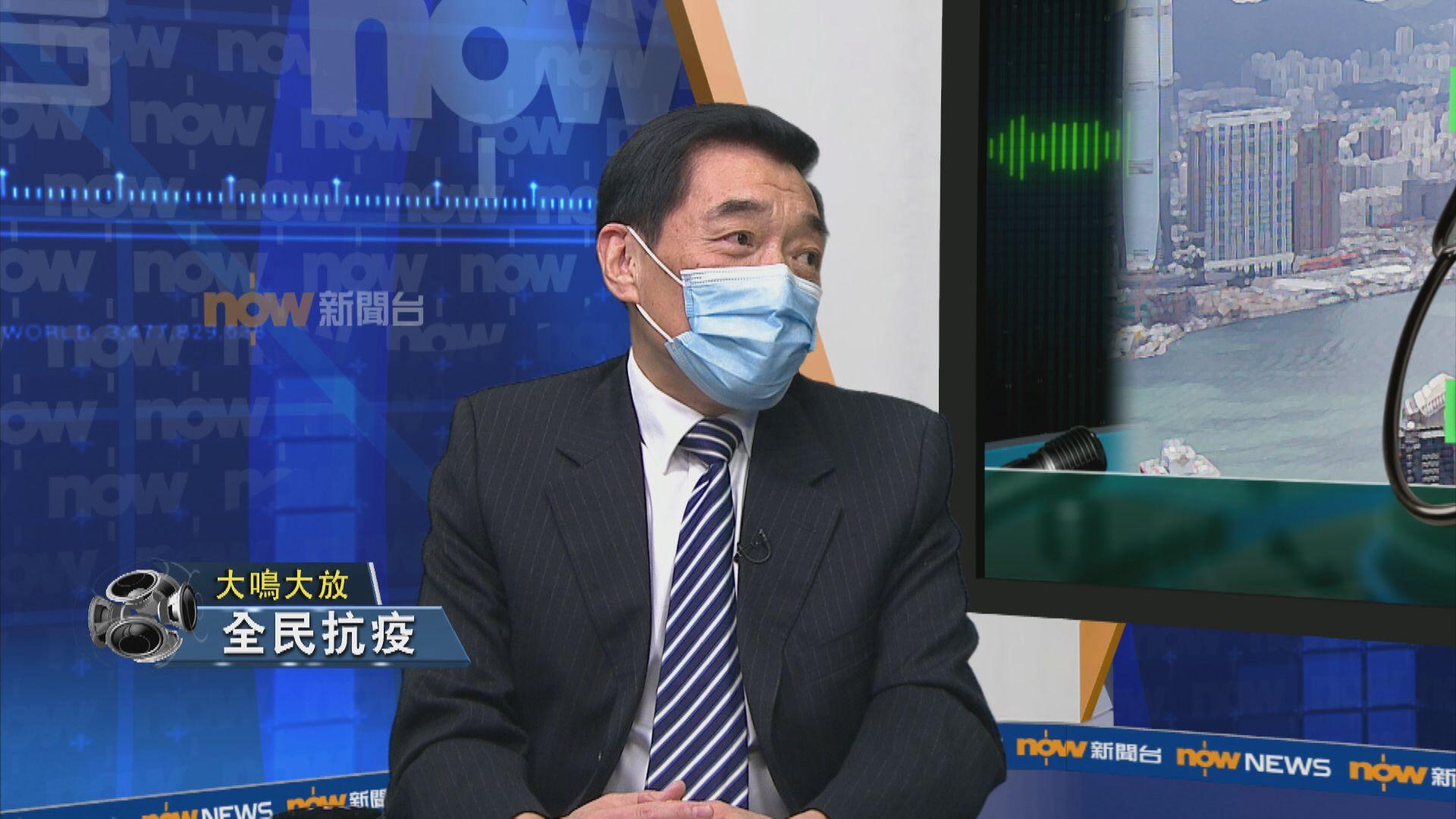 【大鳴大放】公共醫療發展 全民防疫(二)