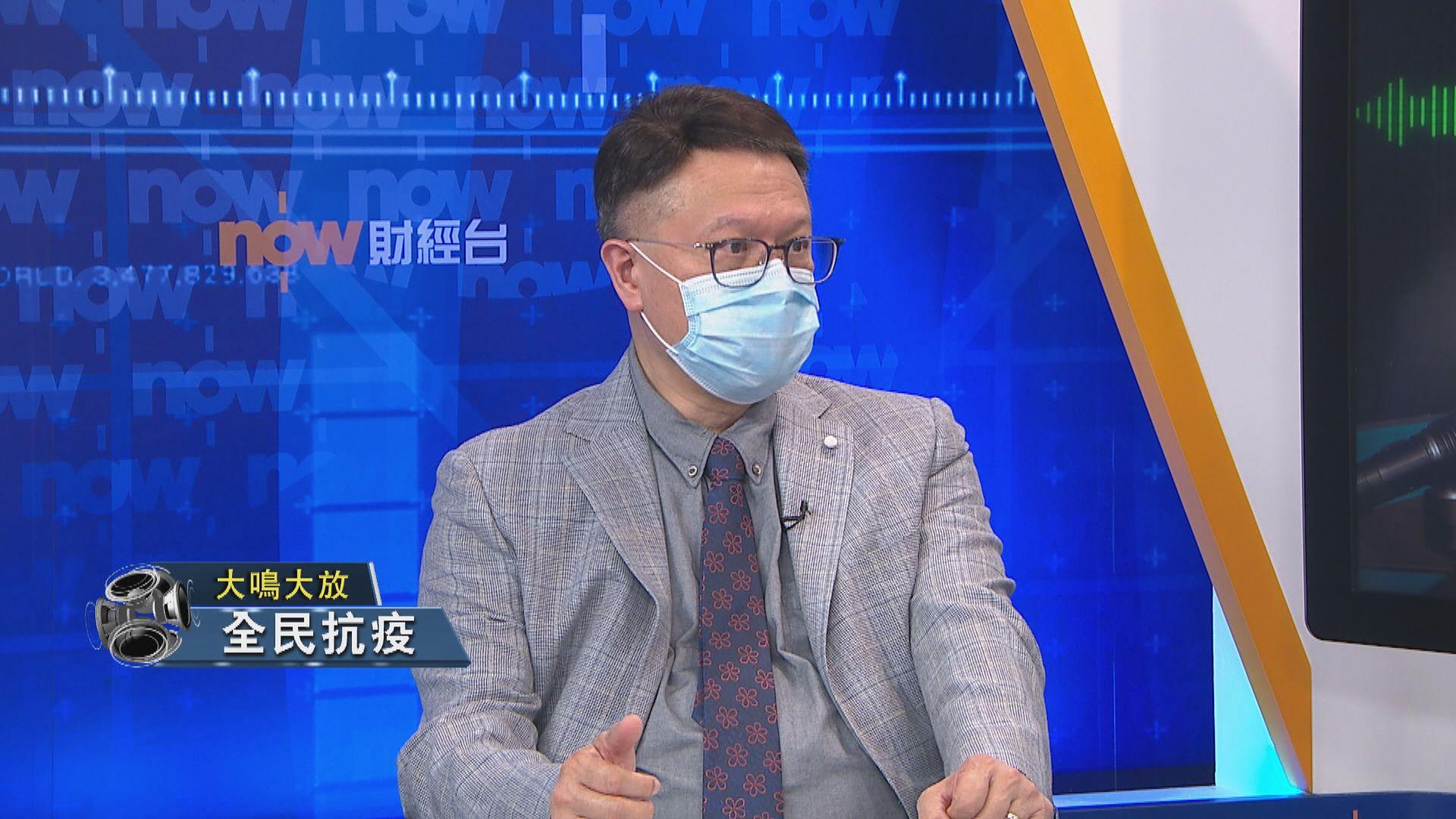 【大鳴大放】全民抗疫(一)