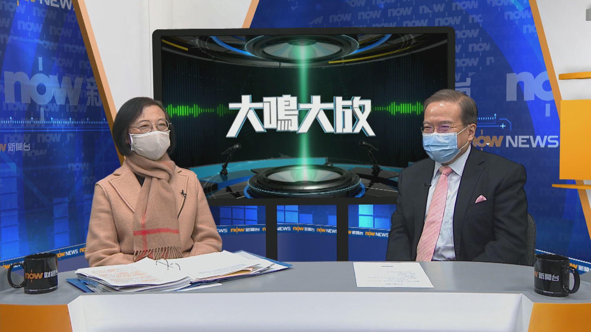【大鳴大放】新冠疫苗(二)