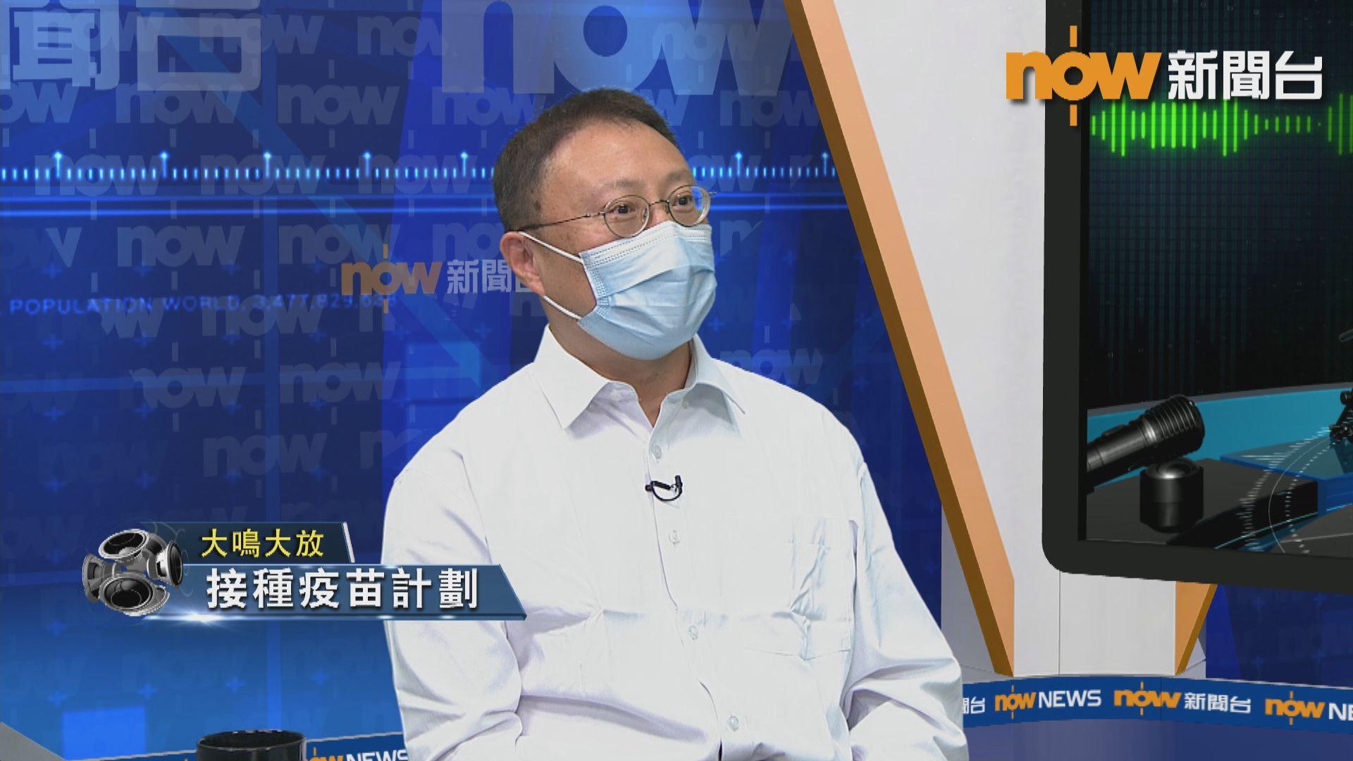 【大鳴大放】新冠疫苗(一)