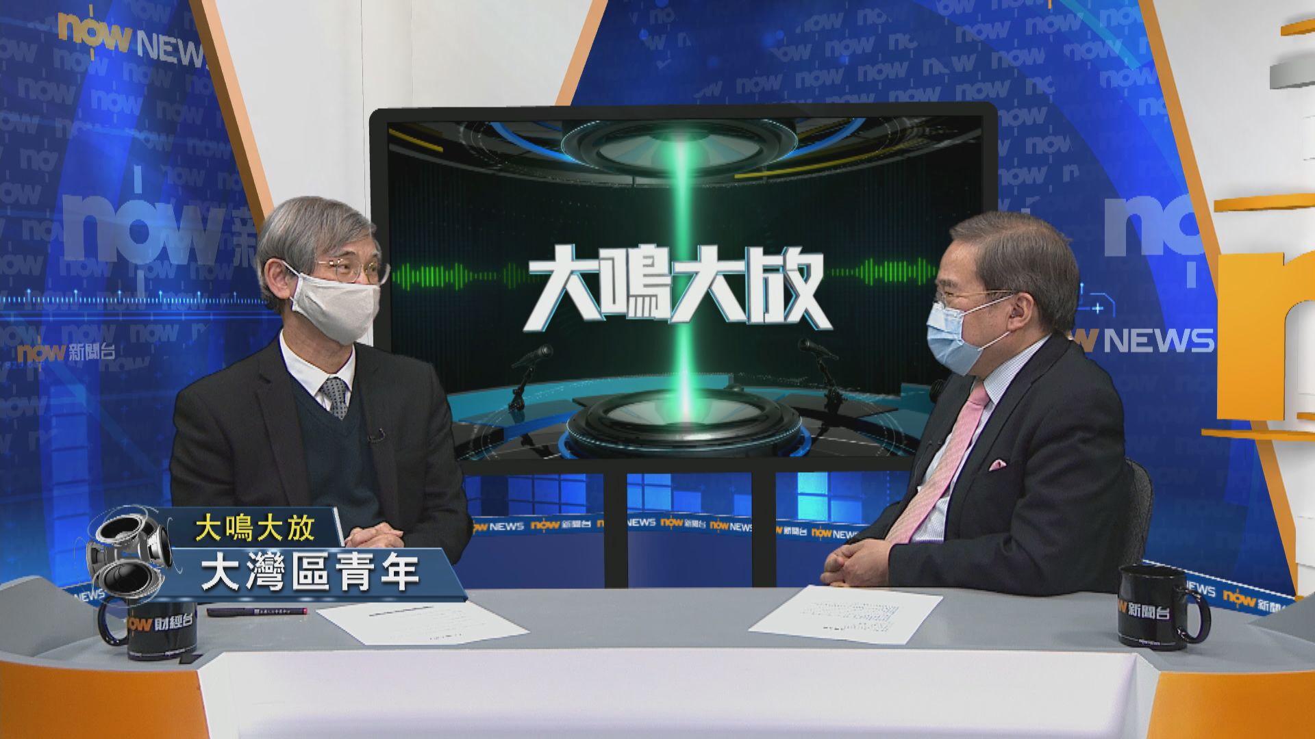 【大鳴大放】長者乘車優惠 大灣區青年(二)