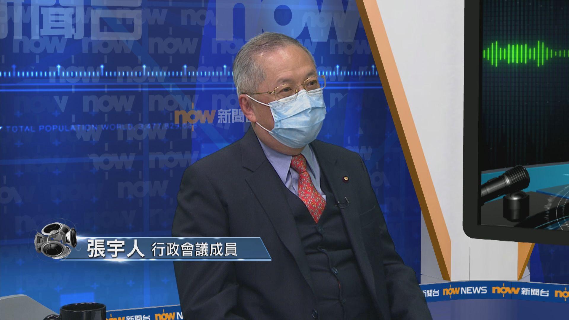 【大鳴大放】海外醫生政策(一)