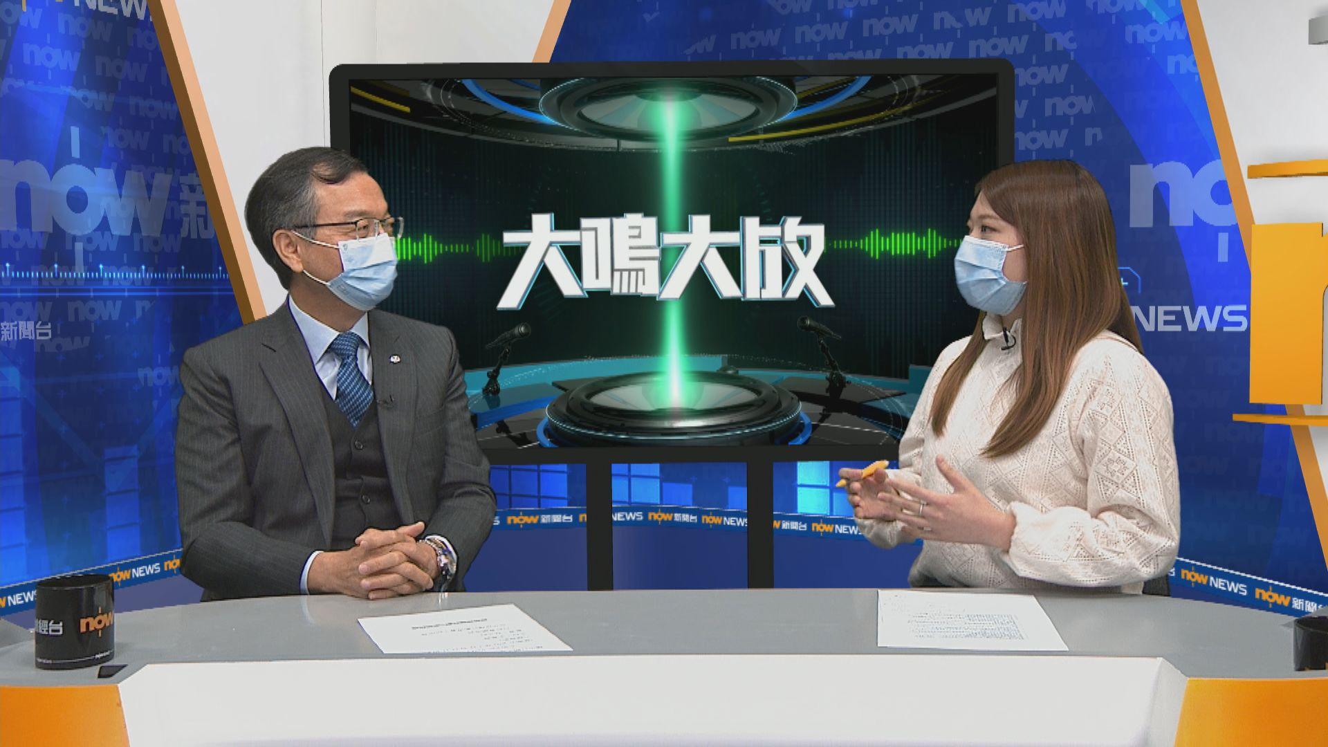【大鳴大放】新冠疫苗 (二)