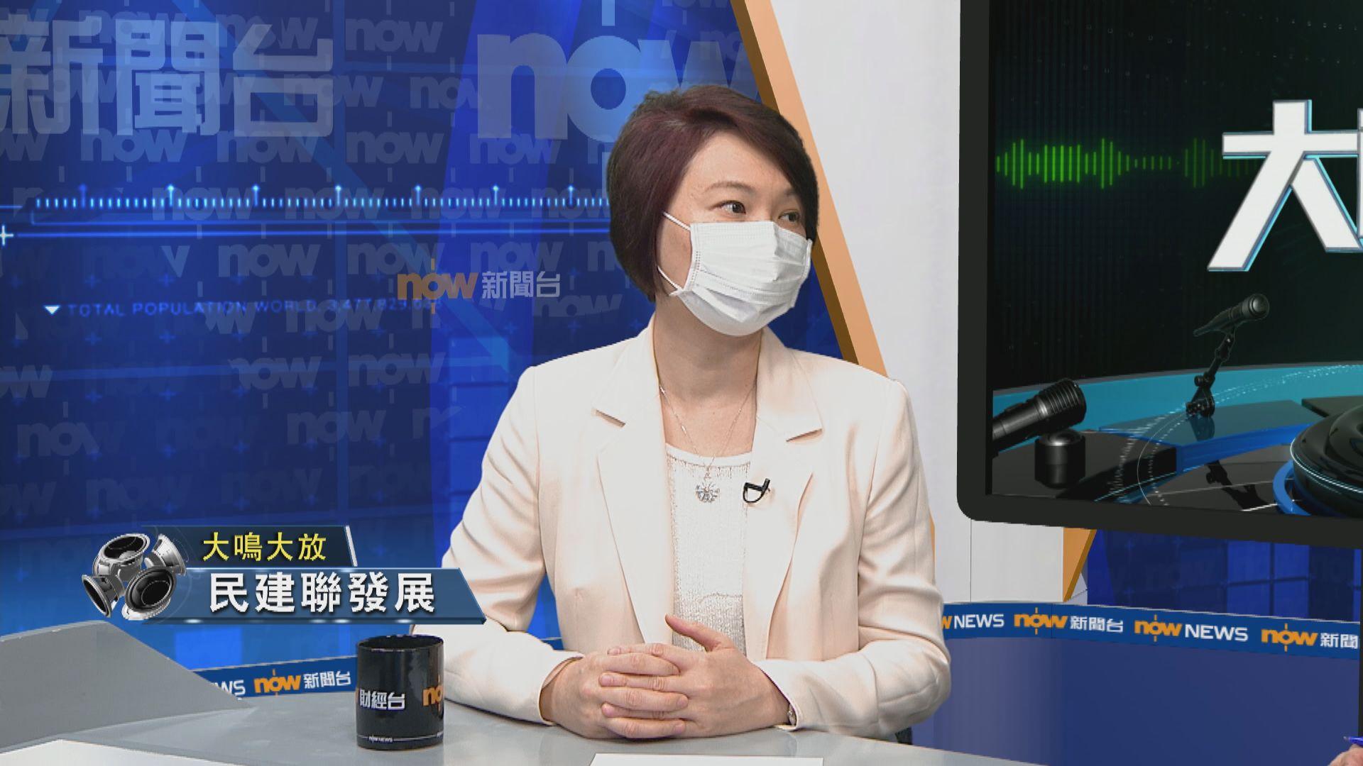 【大鳴大放】民建聯前路 新選舉制度(一)