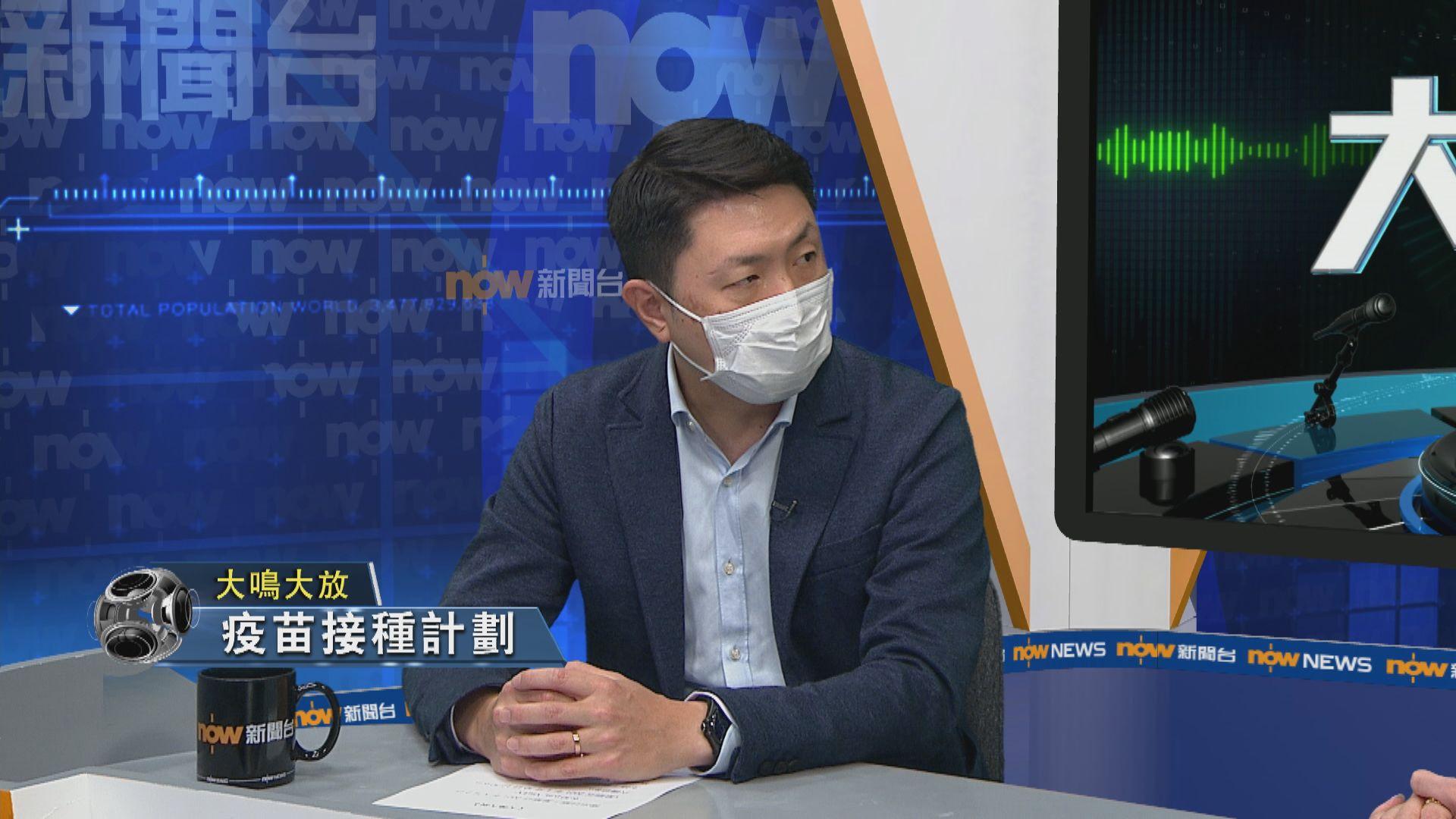 【大鳴大放】疫苗接種 新變種病毒(一)