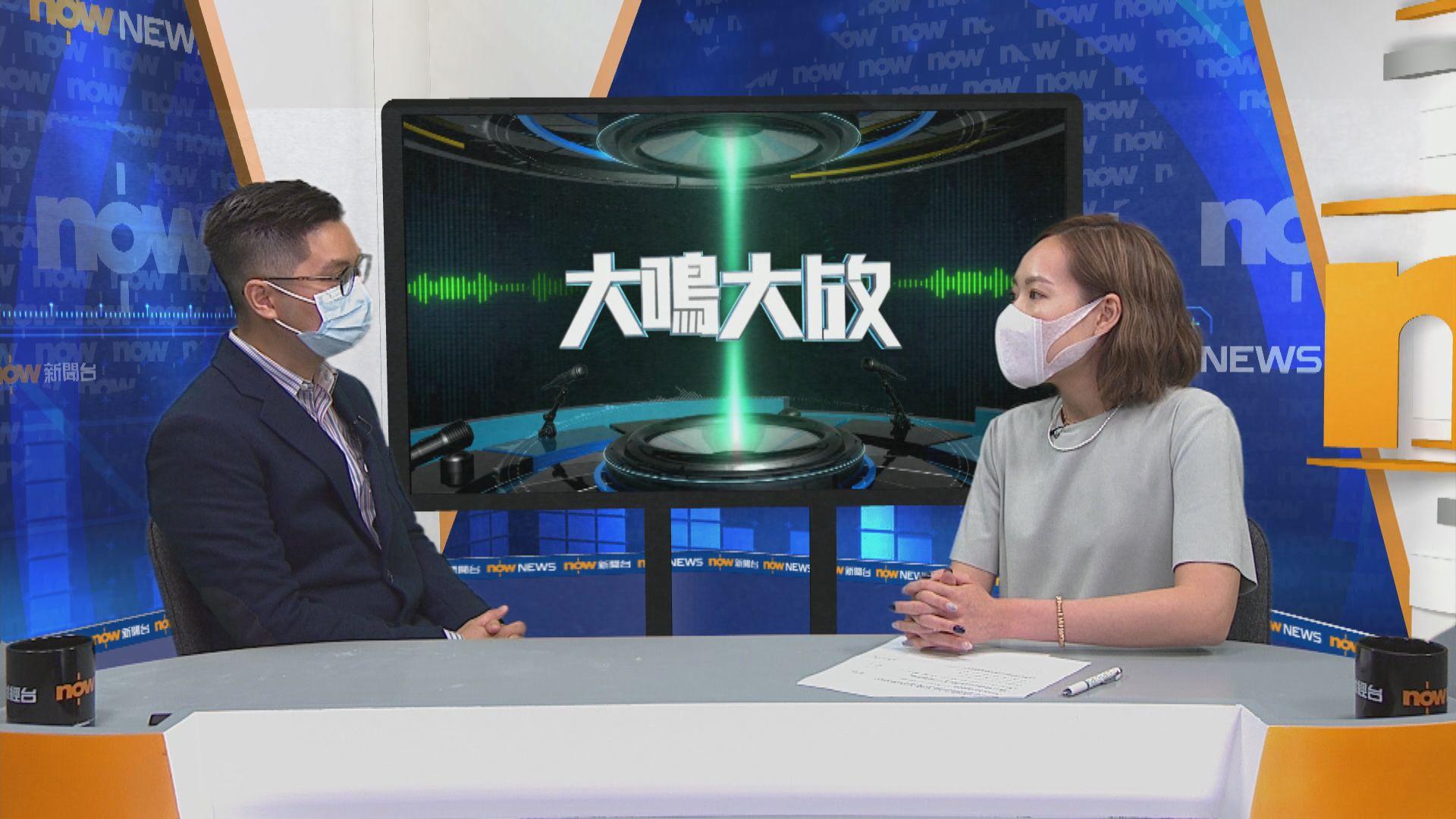 【大鳴大放】新冠病毒變種/全民抗疫(一)