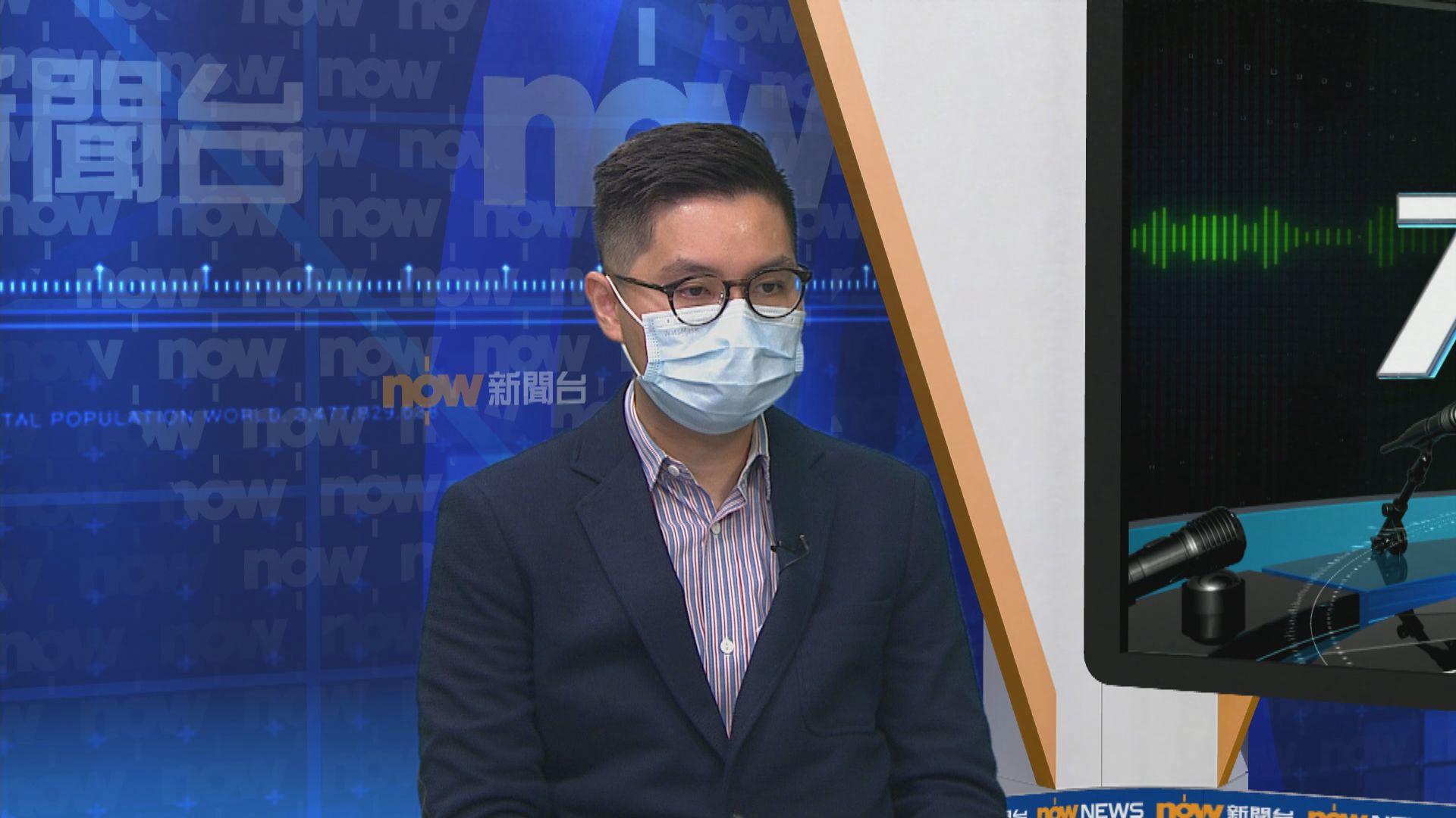 【大鳴大放】新冠病毒變種/全民抗疫(二)
