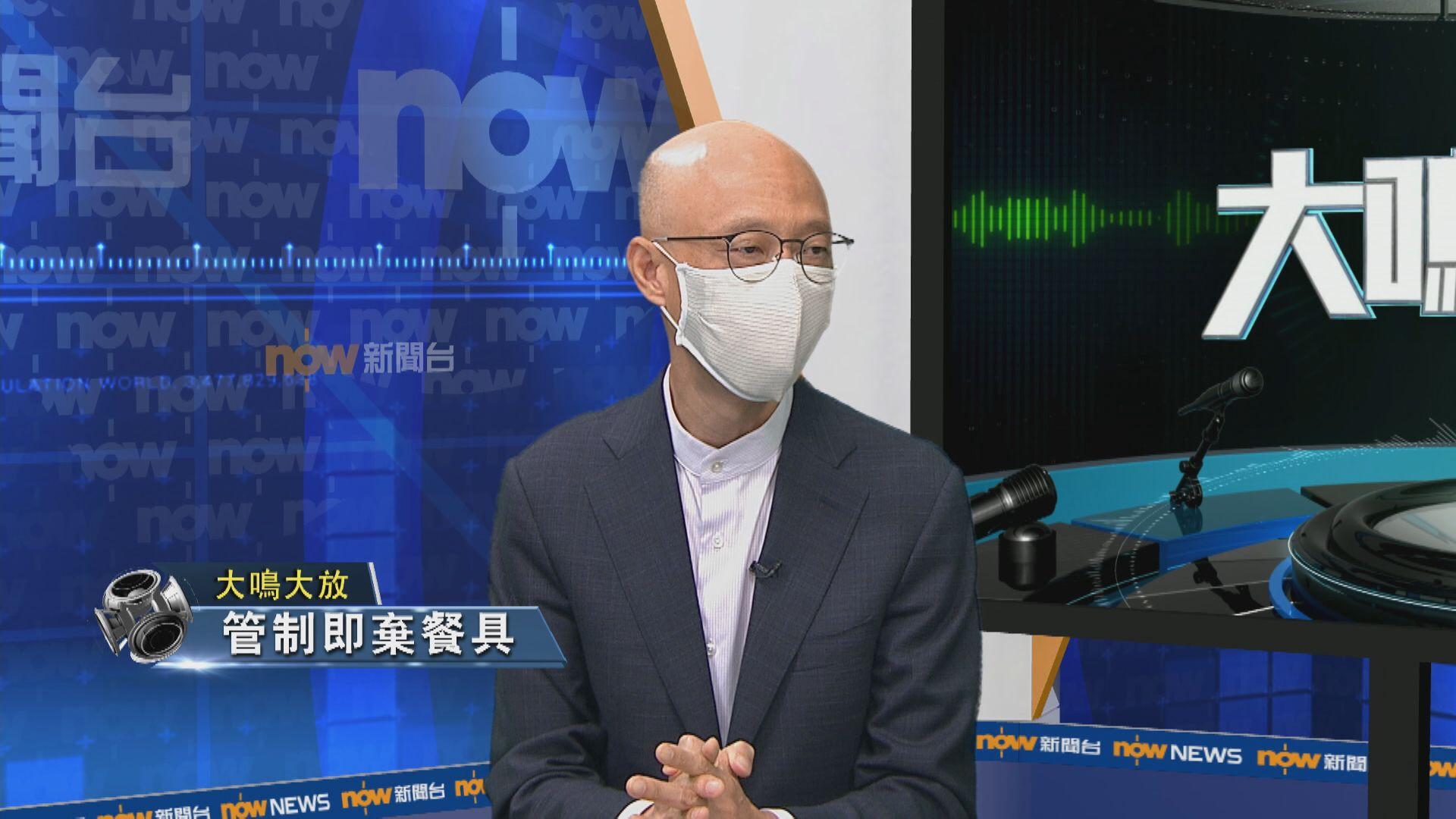 【大鳴大放】管制即棄膠餐具/空氣質素(一)