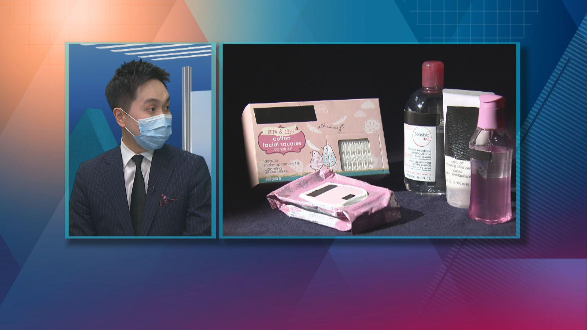 【杏林在線】如何卸妝最乾淨?
